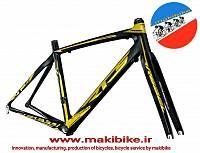 RTS carbon frame bike bicycleتنه دو شاخ دوچرخه کربن شرکت ار تی اس